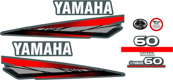 yamaha 2stroke 60 HP