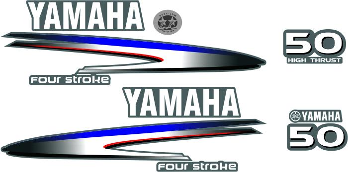 yamaha 4stroke 50 HP